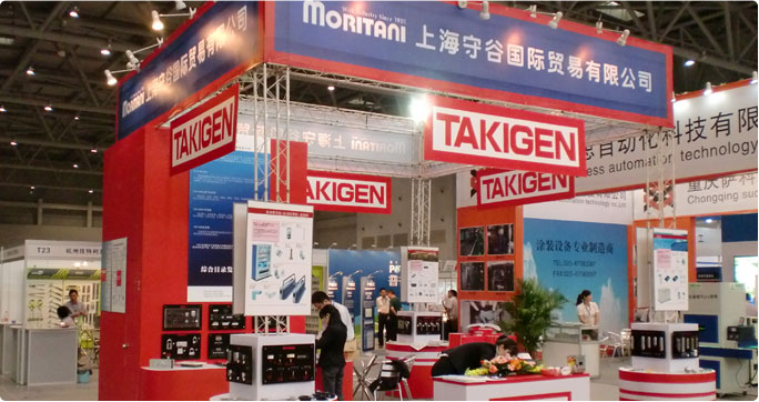 The fourteenth Chongqing International Hardware & Electrical Exhibition