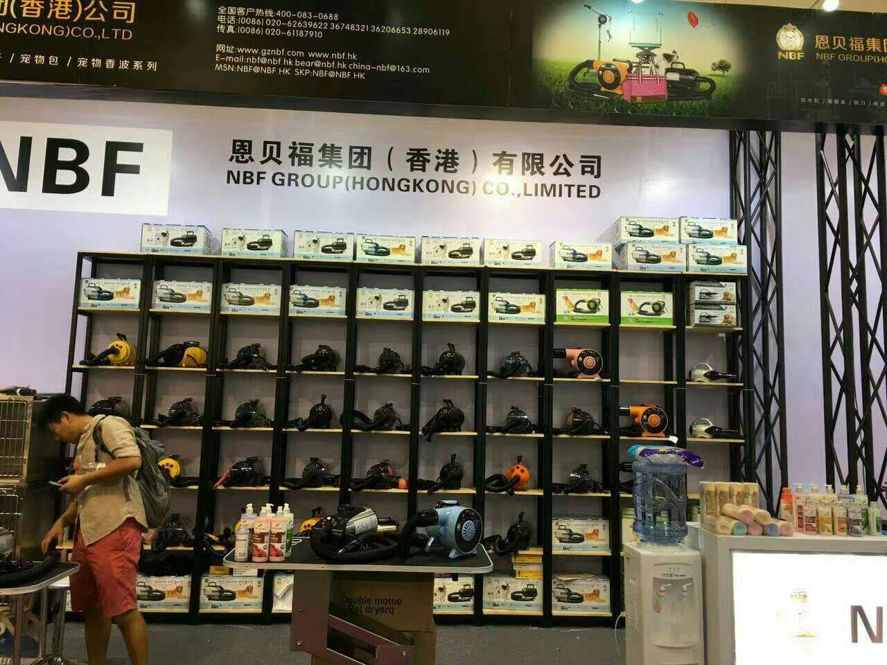 Warmly congratulate Shanghai Asian Beloved Exhibition Enbev Group on its success!